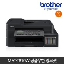 MFC-T810W