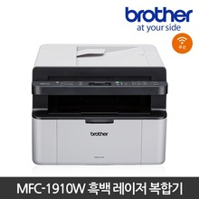 MFC-1910W